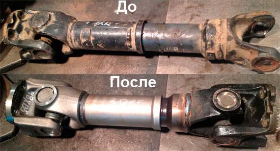 Ремонт карданных валов своими руками